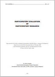 Dr. Dindo Campilan (2000)Participatory Evaluation of Participatory Research.Retrieved from:https://web.archive.org/web/20140703095000/http://ir.nul.nagoya-u.ac.jp/jspui/bitstream/2237/8890/1/39-56.pdf(archived link)